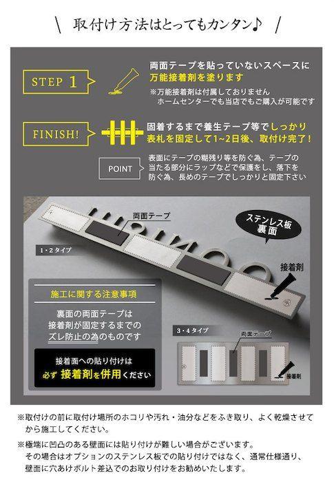 【 シンプルステンレス表札 】 lcsr-01 表札 特注サイズ M/ 4書体 店舗看板 S/ 全2色