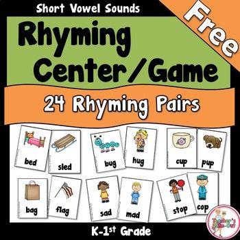 Rhyming Center Or Game For Short Vowels Rhyming Words Activities Rhyming Activities Rhyming Games Kindergarten rti rhyming and