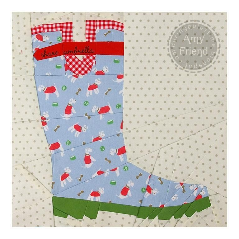 Gardening Boot 10  Paper Pieced Pattern  41c01999380