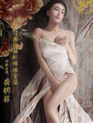 Kim Binh Mai 3d