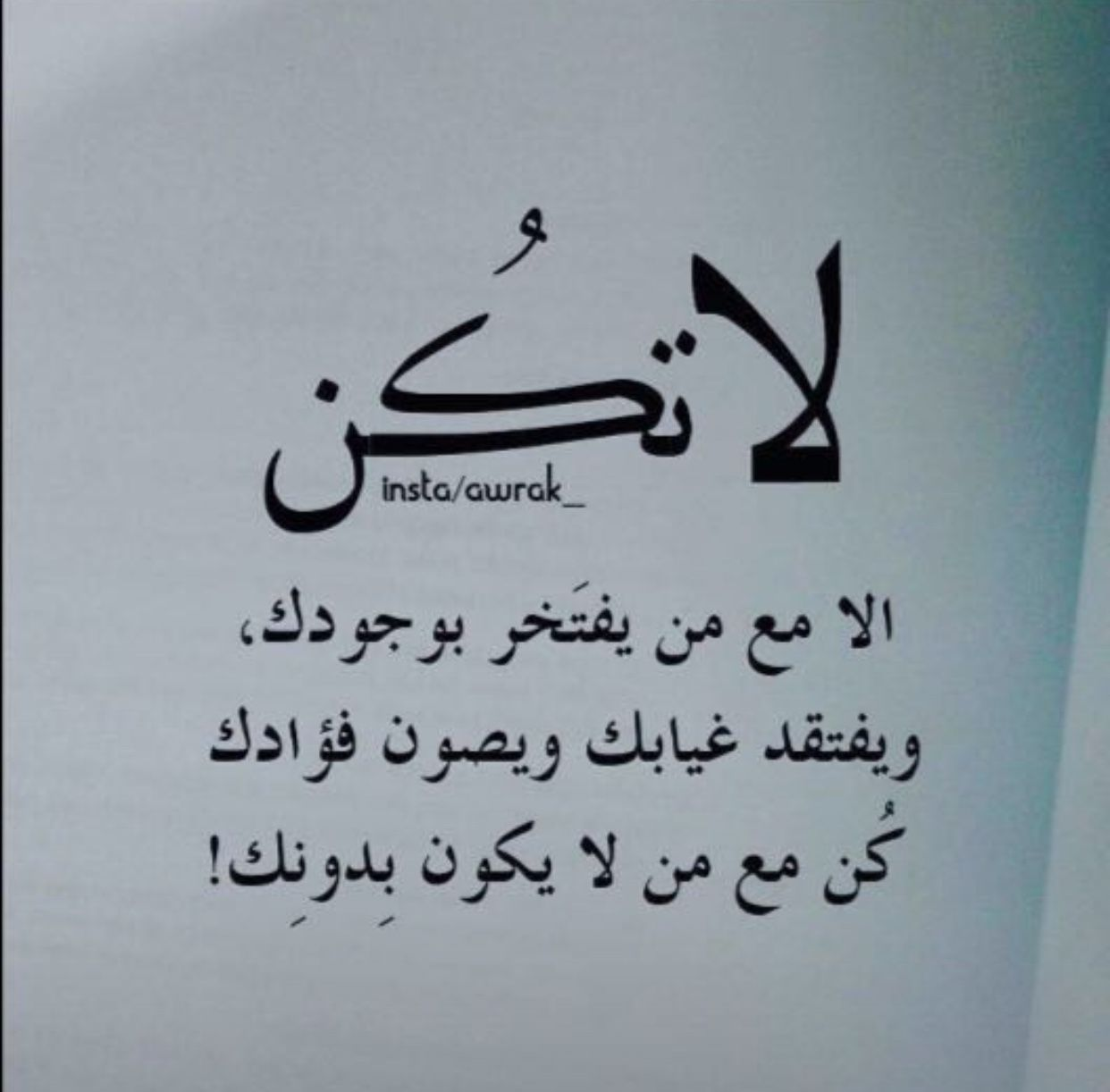 My Everything True Words Love Words Arabic Love Quotes
