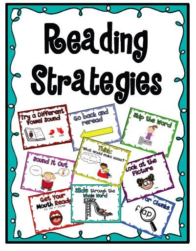 Sarahs First Grade Snippets: Reading Strategies for decoding words (freebies)