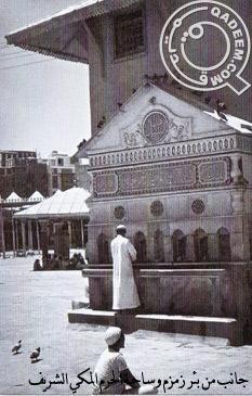 Zamzam Photo De مكة المكرمة Www Tarbiyaislamia Canalblog Com Architecture Islamique Makkah Lieu De Culte