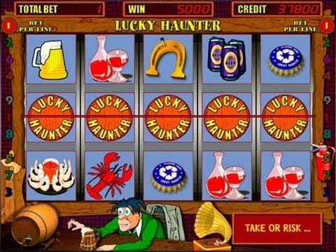 Игровые автоматы крышки онлайнi открыть казино в отелях москвы