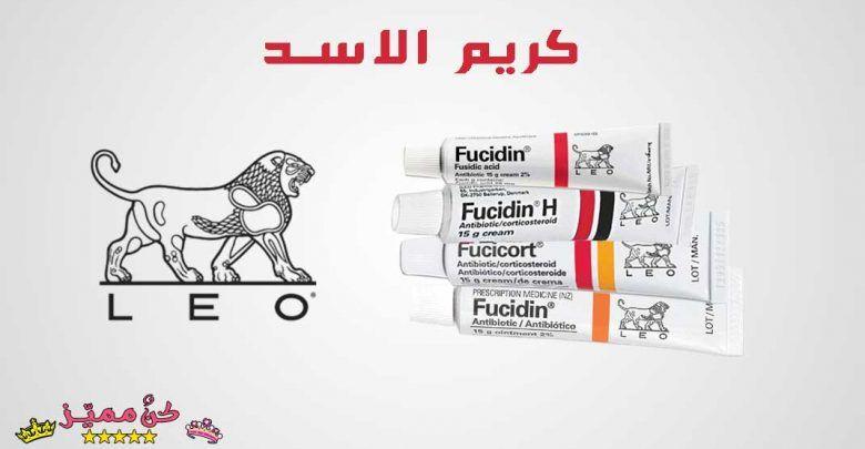 طريقة استخدام و مميزات كريم الاسد للمنطقة الحساسة كريم فيوسيدين The Lion Cream For The Sensitive Area Advantages Cream Convenience Store Products