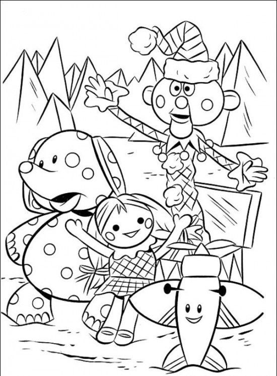 Image Result For Charlie In The Box Coloring Page