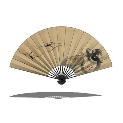 Japanese Decorative Wall Fans | Chinese Wall Fans | Pinterest ...
