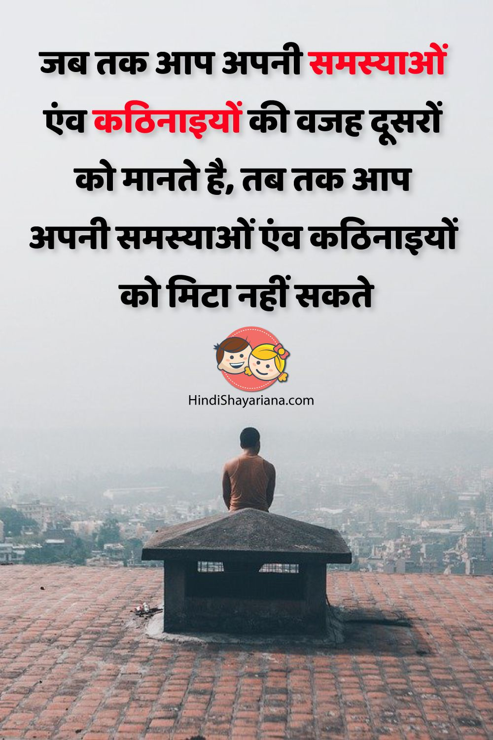 Hindi Motivational Quotes For Success Motivational Picture Quotes Motivational Quotes For Success Good Life Quotes