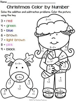 Freebie Your Students Will Love Practicing Addition And Subtraction Facts With These Fu Christmas Math Worksheets Christmas Addition Christmas Color By Number