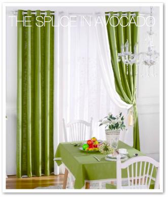 Green Splice Modrn Custom Sheer Blackout Curtain Set Childrens