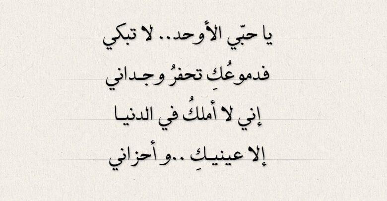 Pin On شعر حب