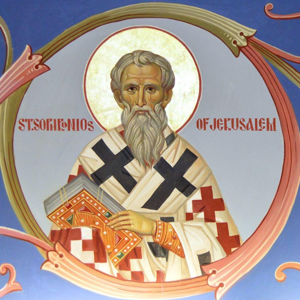 St. Sophronius I of Jerusalem was the Patriarch of Jerusalem from 634 to  638. He was patriarch during the time that… | Catholic saints,  Christianity, Greek orthodox