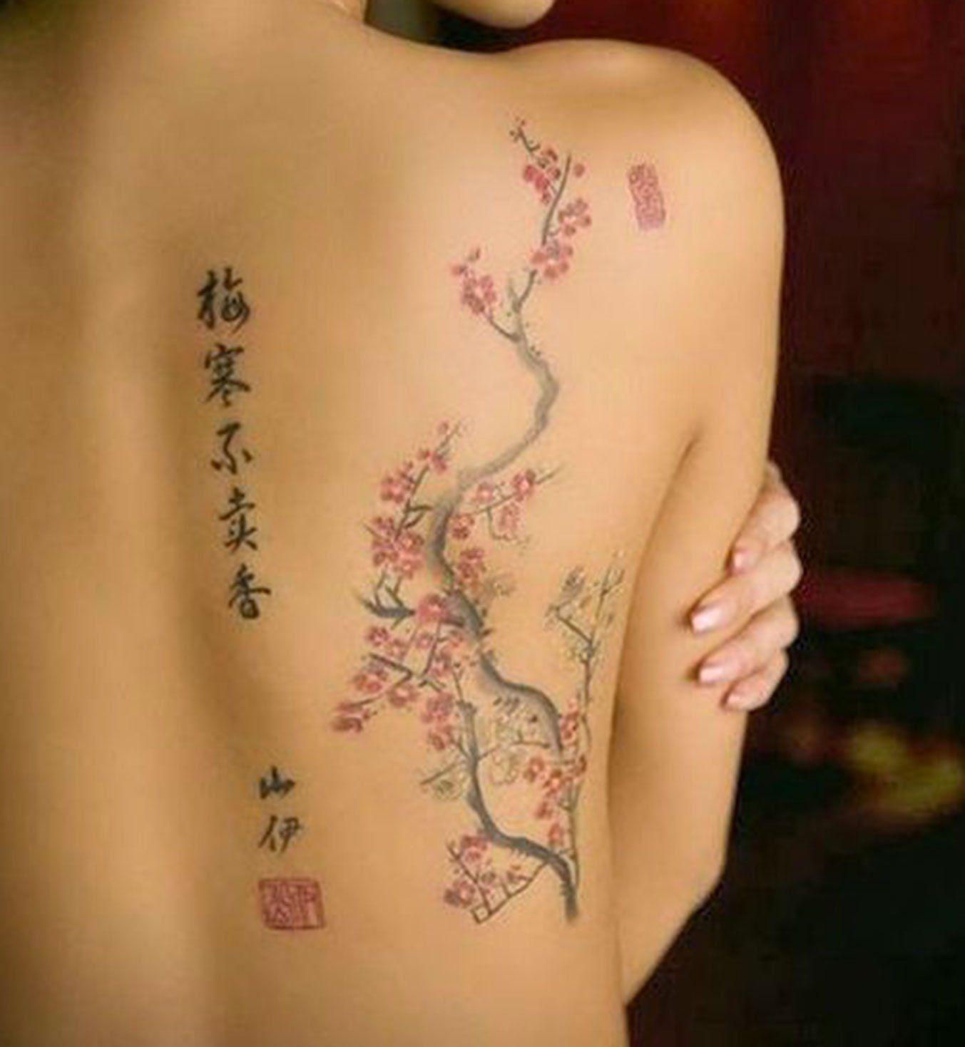 un tatouage de branche de cerisier tattoos tatouage. Black Bedroom Furniture Sets. Home Design Ideas