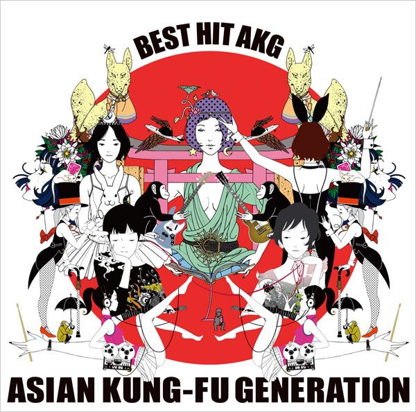 Commit asian cd covers