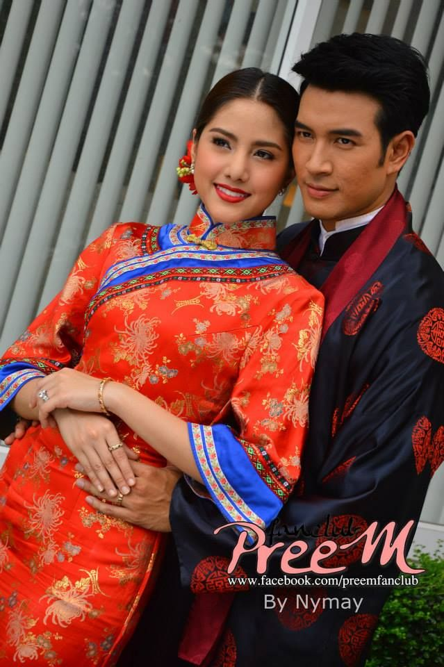 Ch3 Samee Maker J Thai Drama My People Drama