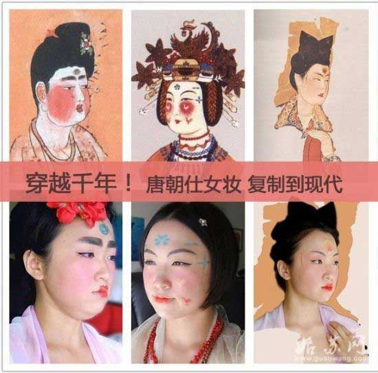 """Pictured is Chen Yanhui, a 25-year-old Taiwan woman in process of making herself up in a style that was believed to be popular in the Tang Dynasty (618AD~907AD). Her """"retro-look"""" has been popular on the internet recently - screen shot from her makeup tutorial youtube video"""