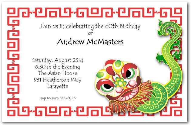 Chinese lion head chinese birthday attractive chinese birthday invitation cards 14 with additional festival tech filmwisefo Image collections