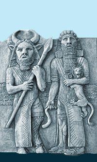 The Epic of Gilgamesh   Video   Lesson Transcript   Study com gistbourorasub cf Document image preview