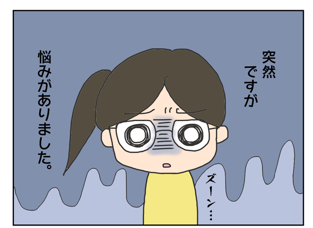 嫌がる トイトレ