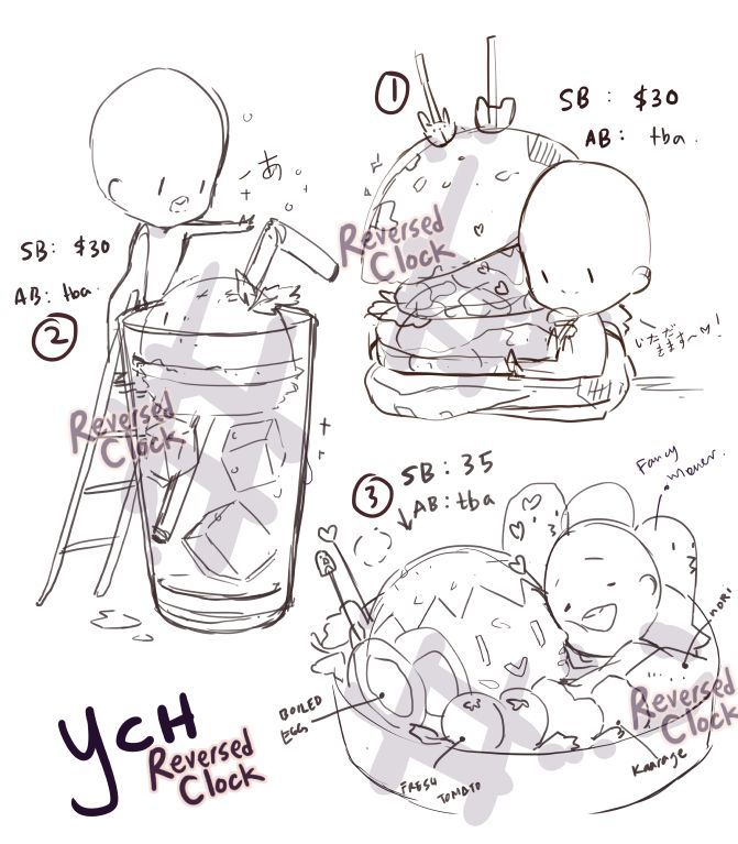 Closed Chibi Food Ych 14 15 Thank You By Reversedclock Deviantart Com On Deviantart キャラクターデザイン ちびキャラ ポーズ スケッチ