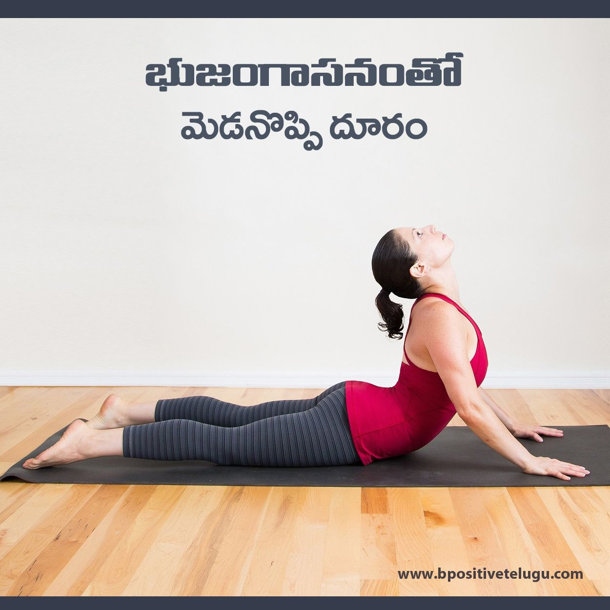 Pin On Fitness Tips Telugu