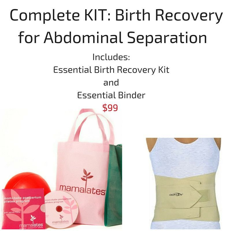 2bbce7830bb11 NEW! Complete Birth Recovery Kit w  Essential Binder + Exercise ...