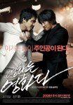 so ji sub and kang ji hwan --- Rough Cut (영화는 영화다)