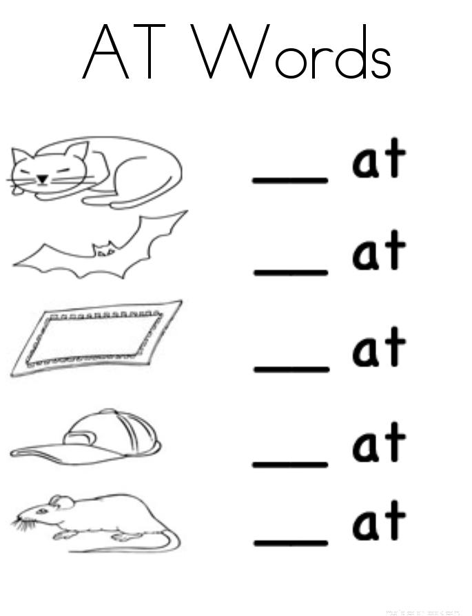 Worksheets for preschool free printable at words 5 – At Words Worksheet