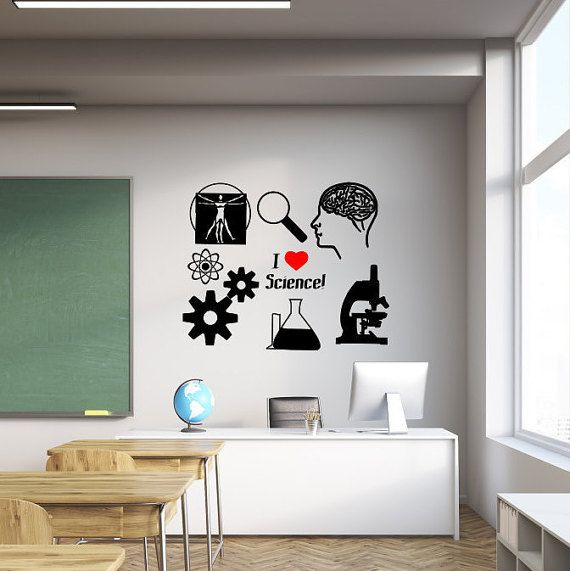Science Classroom Design Ideas: I Love Science Vinyl Wall Decal For Classroom// Science