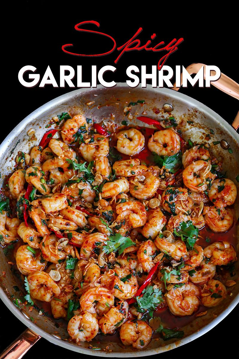 how to make spicy garlic butter sauce for seafood
