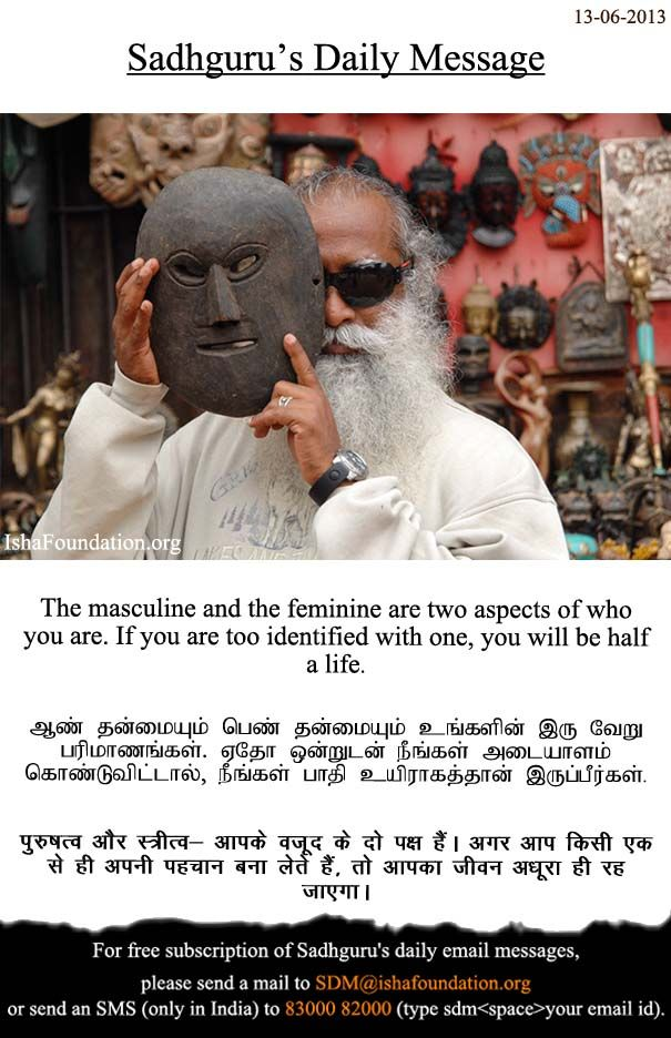 Pin By Vals On Sadhguru Pinterest Life Lesson Quotes Well Said