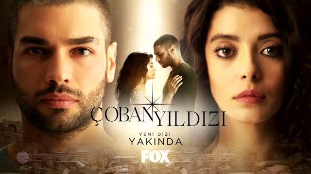 Eng Subs English Series English Subs Coban Yildizi 36 Coban Yildizi English Subtitles Episode 36 Coban Yildizi Coban Yildi Drama Tv Series Series Turkish