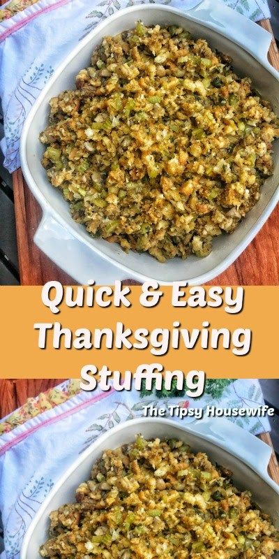 Cheater Thanksgiving Stuffing - The Tipsy Housewif