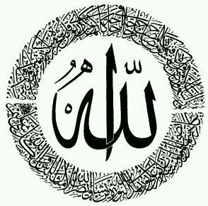 Pin Oleh Khamid Qurays Di Allahuakbar Seni Islamis Gambar Kaligrafi