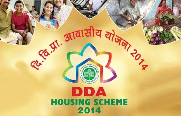 Watch Online DDA Housing Scheme lucky draw | DDA Housing Scheme ...