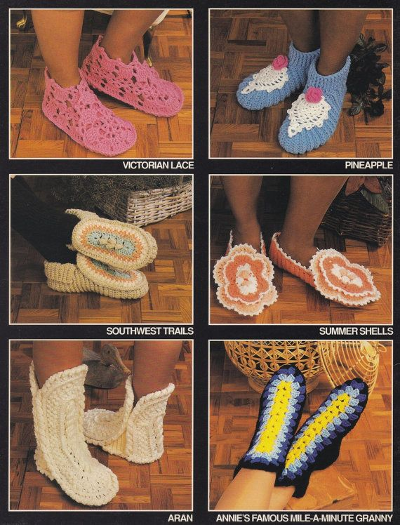Mile-A-Minute Slippers Annie's Attic Crochet by LucyGooseyDolls