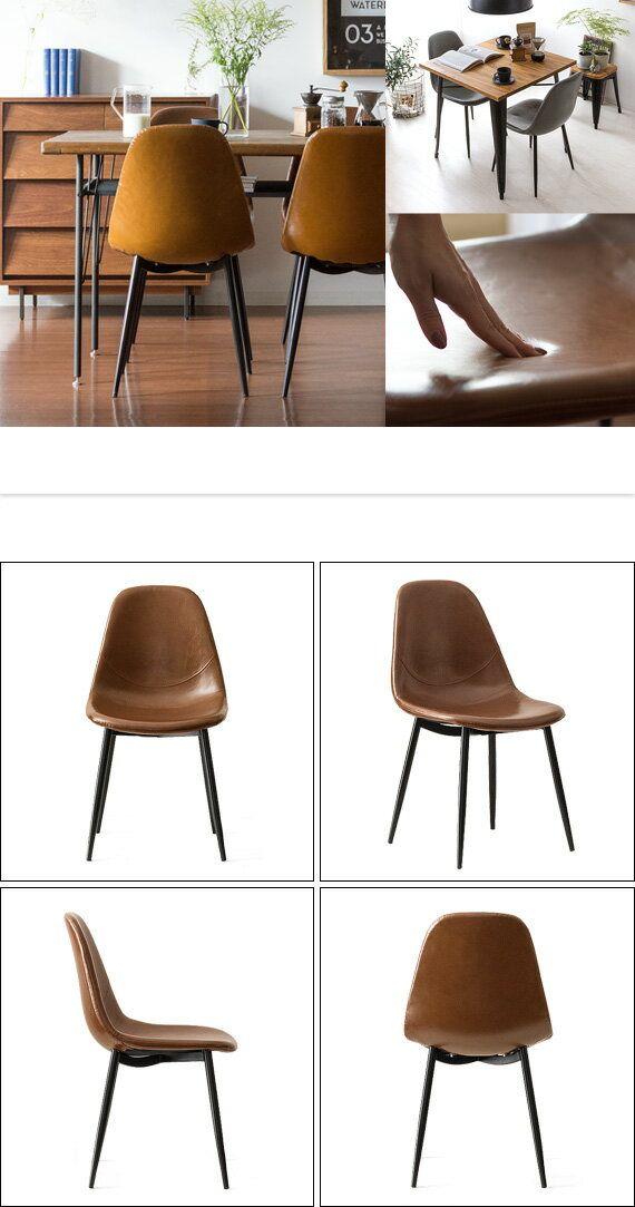 楽天市場 ダイニングチェア 2脚セット レザー 布 おしゃれ 椅子 イス 食卓椅子 ヴィンテージ インダストリアル