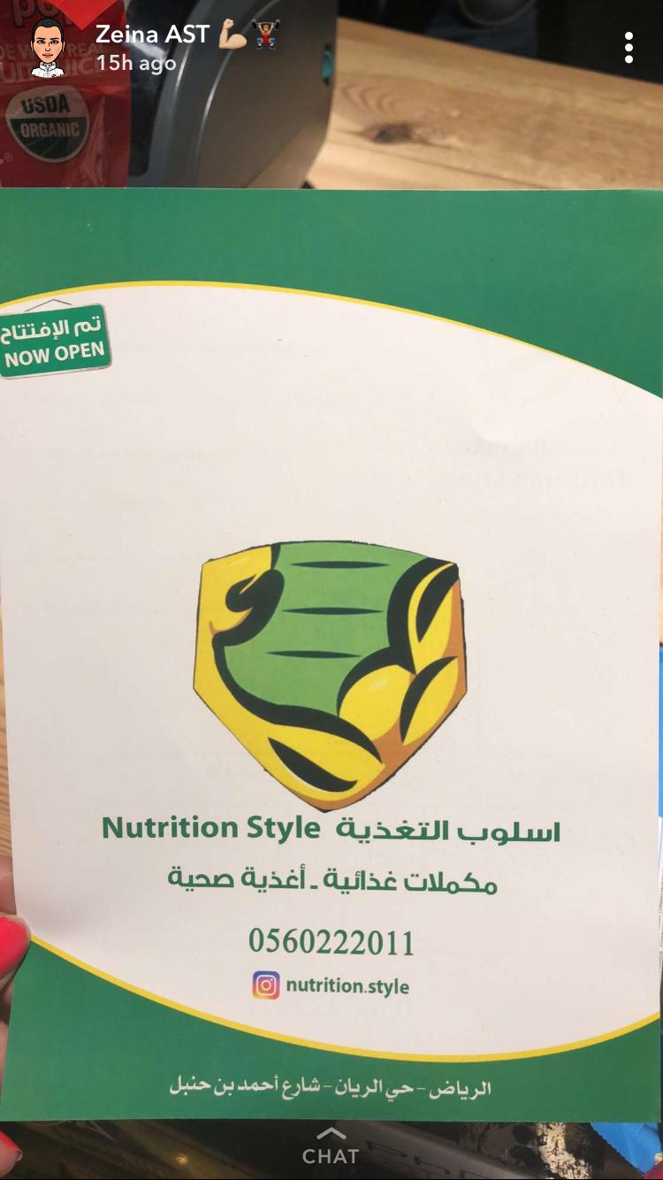 Pin By Raghad Abdualaziz On Food Nutrition Pie Chart Food