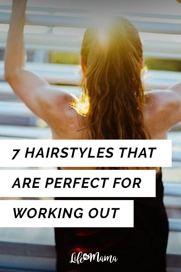 7 No-Nonsense Hairstyles Perfect for Working Out // Life As Mama -- #hair #hairstyles #exercise #fit...