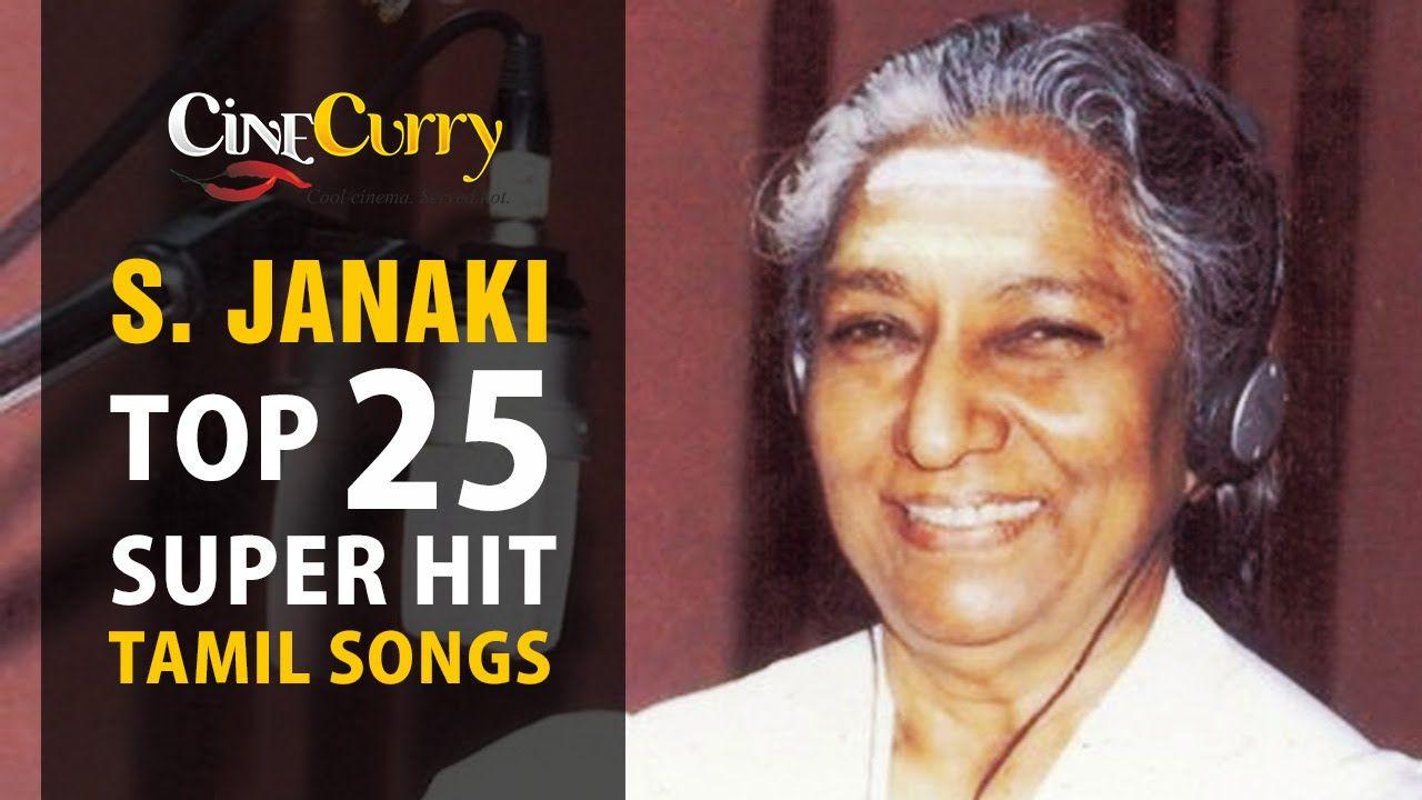 S Janaki Top 25 Super Hit Tamil Songs Video Jukebox Songs Audio Songs Free Download Tamil Video Songs