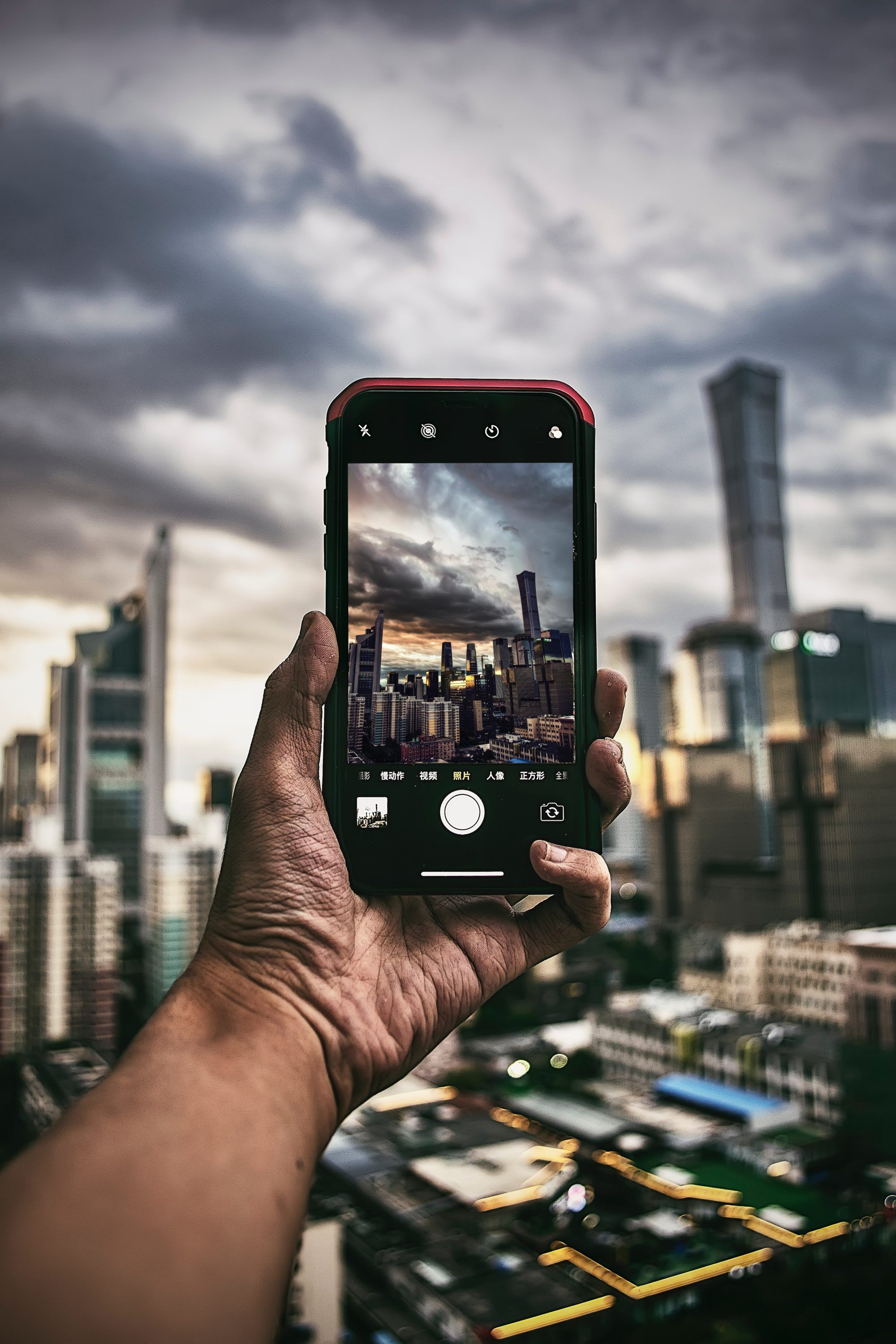 3 Smartphone Photography Tips For Casual Photographers: Pin On Mobile