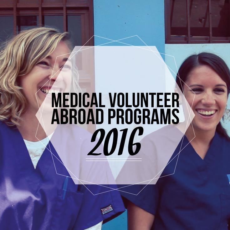 Medical Mission Trips | Medicina, Anatomía y Aventura