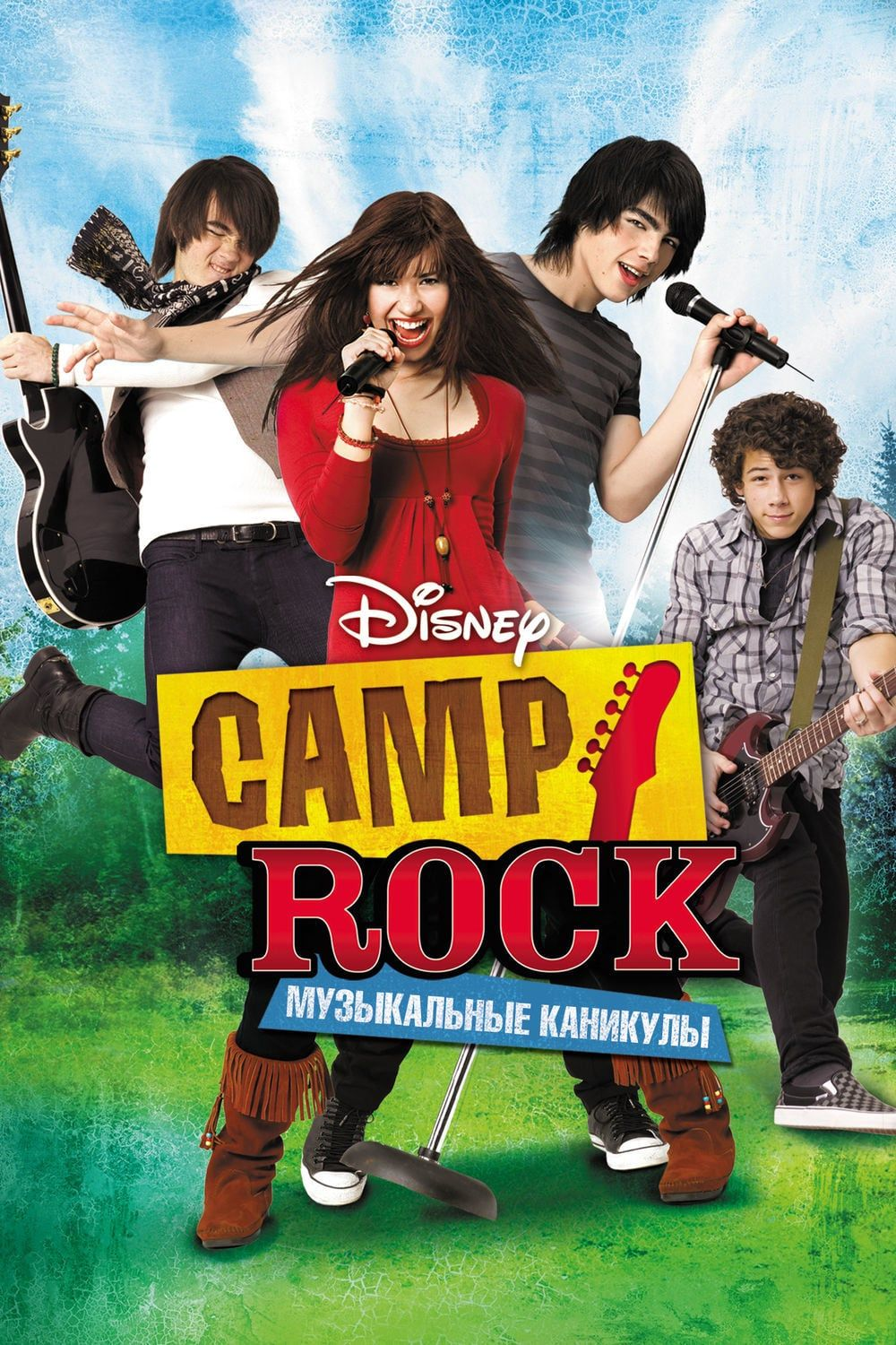 Ver Camp Rock 2008 Pelicula Completa Online En Español Latino Subtitulado Camp Rock Disney Channel Movies Disney Camping