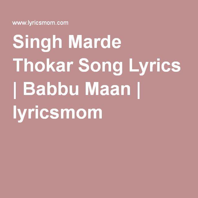 Singh Marde Thokar Song Lyrics