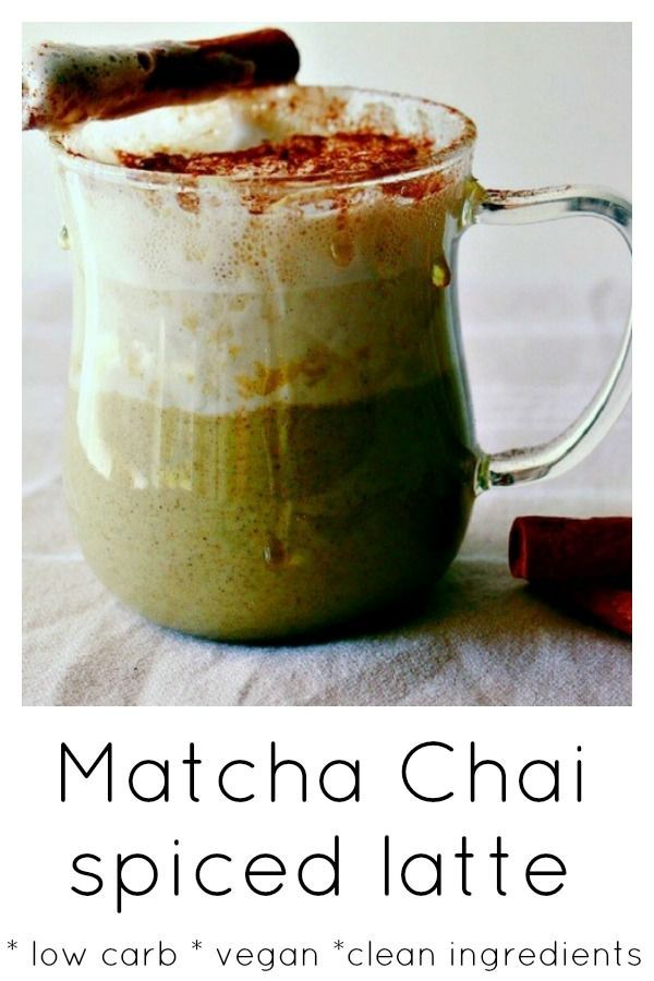 Photo of Matcha Chai Green Tea Spiced Latte