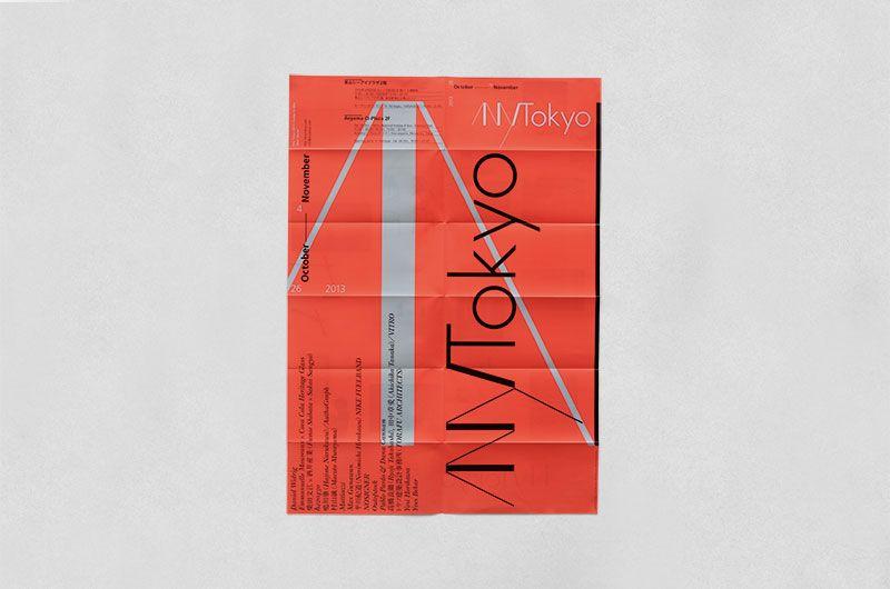 Any Tokyo 2013 | &Form