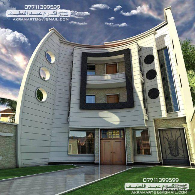تصميمات معمارية واجهات فلل مودرن جداا مكتب المهندس اكرم عبد اللطيف Architecture House Styles House