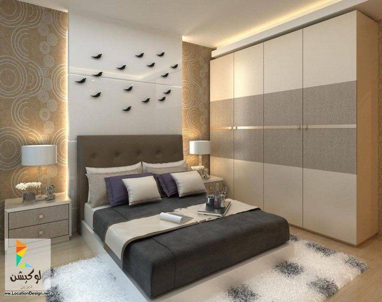 غرف نوم عرسان مودرن 2017 2018 لوكشين ديزين نت Wardrobe Design Bedroom Bedroom Design Trends Bedroom Furniture Design