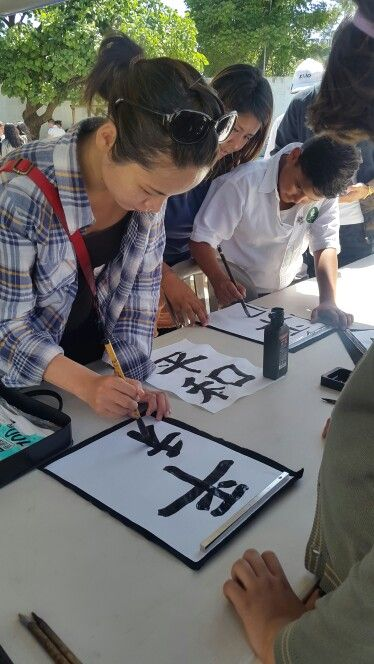 Caligrafía Japonesa.   Voluntarios del Barco de la Paz, impartiendo taller a niños en Villa Canales, Guatemala.
