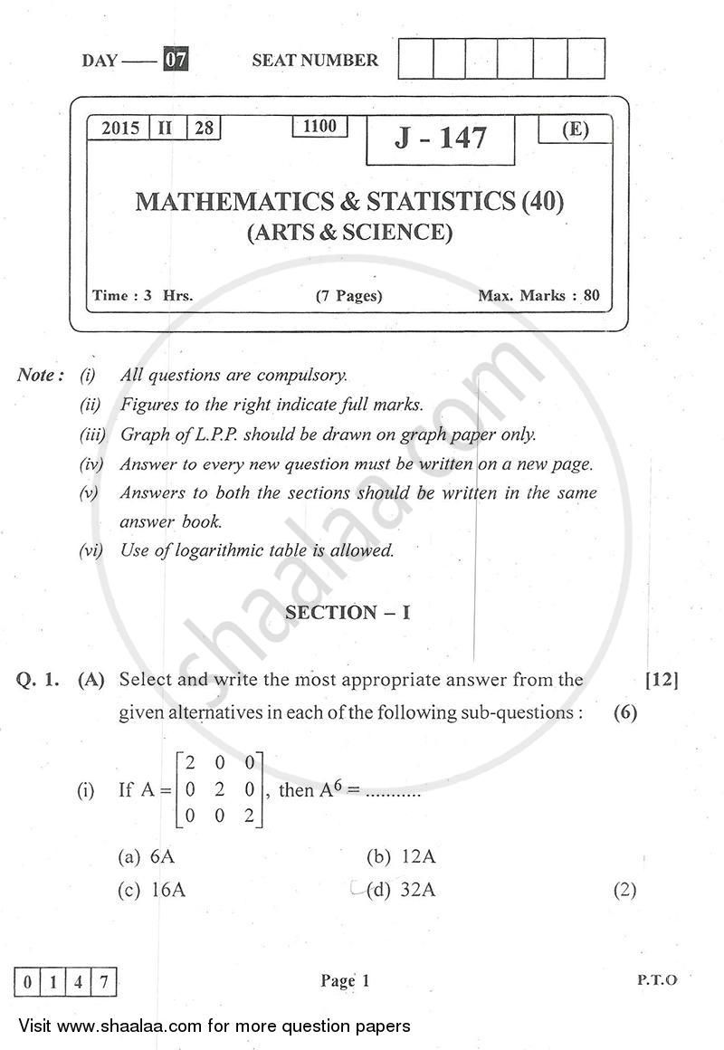 Question paper for mathematics and statistics hsc examination question paper for mathematics and statistics hsc examination 12th february march 2015 malvernweather Images
